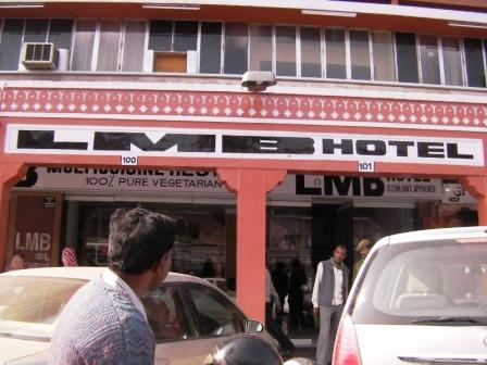 LMB インド レストラン